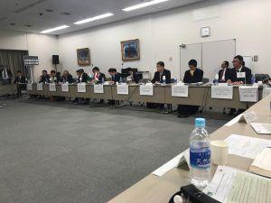 PJBF: Pakistan-Japan Joint Dialogue in Tokyo